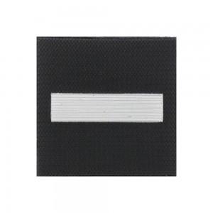 Galon de Poitrine Souple Velcro Gendarmerie Départementale ou CTAGN - Sous-Lieutenant