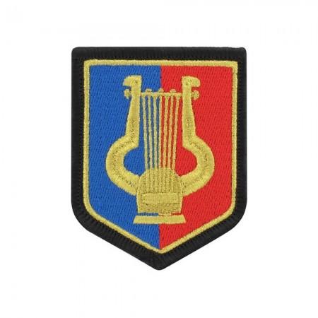 Écusson de Bras Gendarmerie de Légion Brodé - Orchestre de la Garde Républicaine